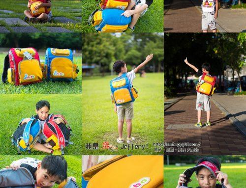 [兒童書包推薦與挑選5重點] airbobo氣墊減壓護脊書包二代升級款團購優惠!與試用開箱心得。