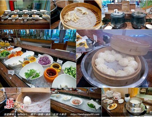 【新竹‧美食】中西合璧‧元氣早餐《莫內西餐廳/煙波大飯店湖濱館》