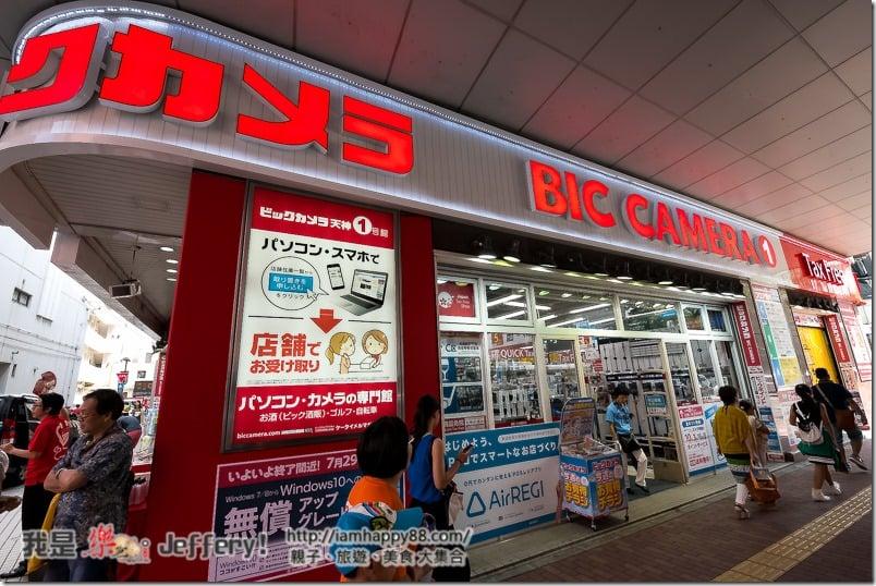 20160717-DSC_1784-asiayo (7)-ASIAYO-fukuoka-S