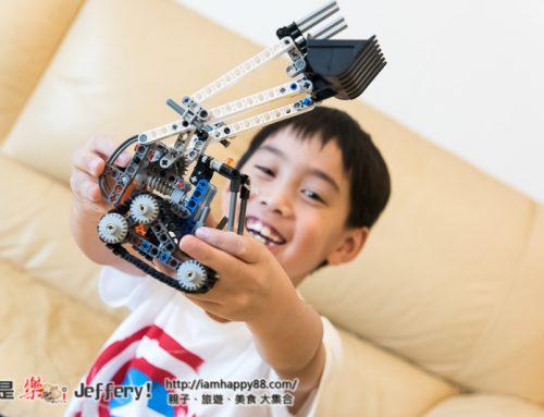 [育兒教養]陪孩子玩樂高激發想像創作及專注力!