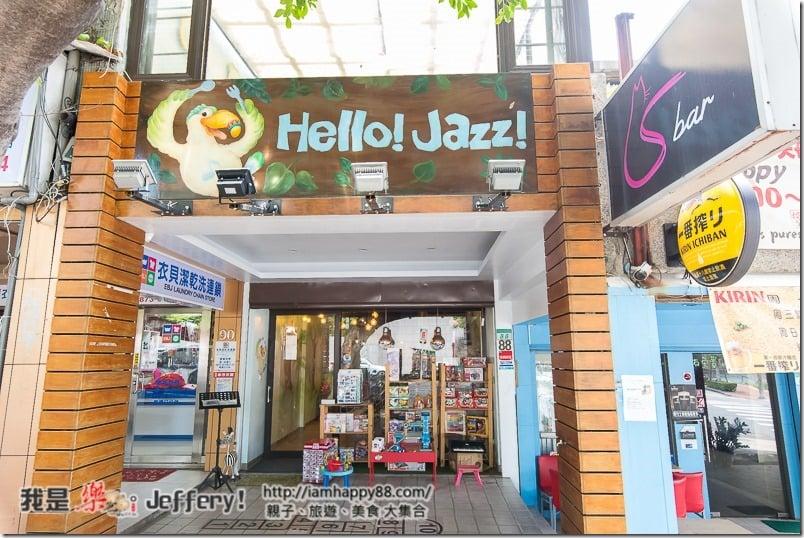 20160812-hellojazz-DSC_5663-s