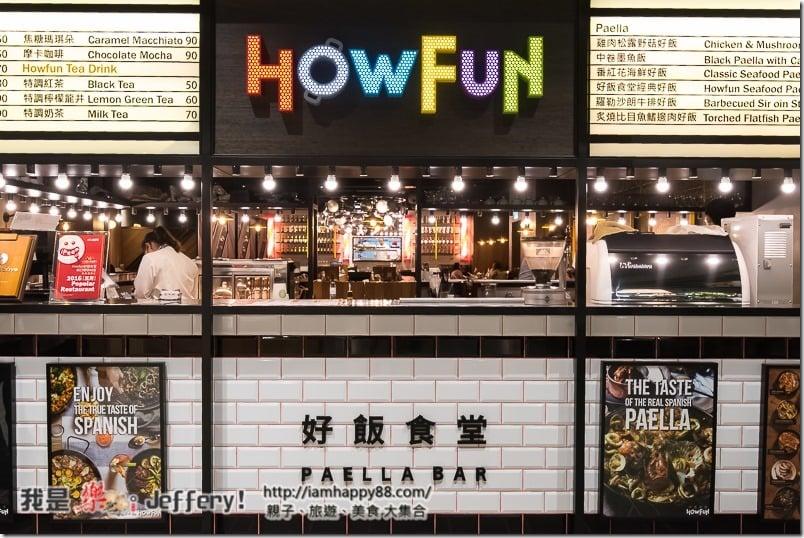 20160823-howfun-DSC_5853-s