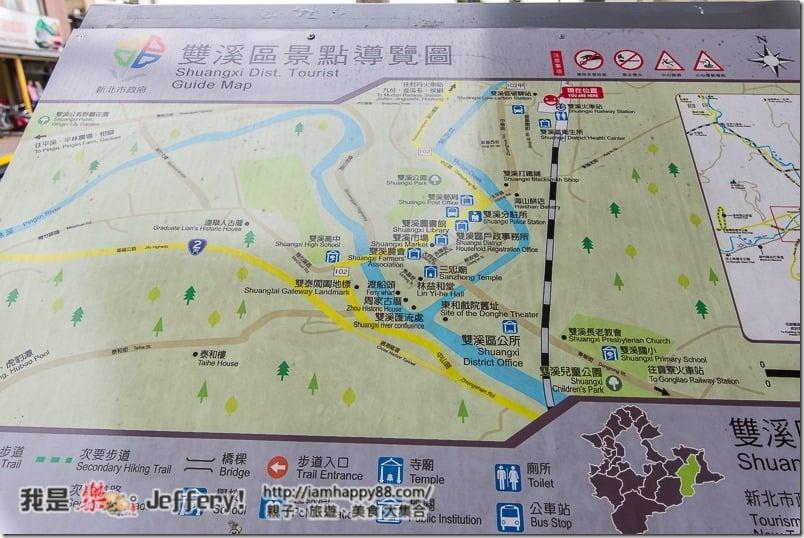 20160905-Shuangxi-DSC_6466-s