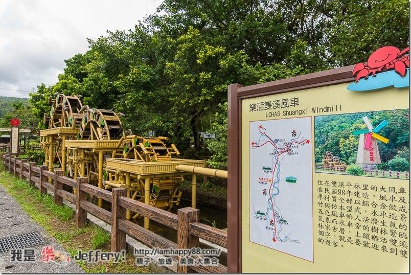 20160905-Shuangxi-DSC_6490-s