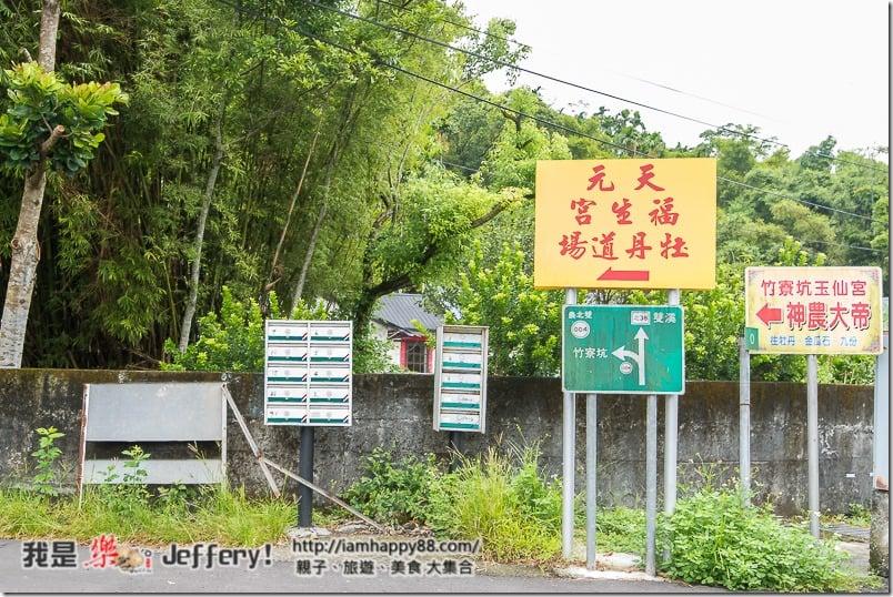 20160905-Shuangxi-DSC_6492-s