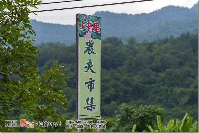 20160905-Shuangxi-DSC_6580-s