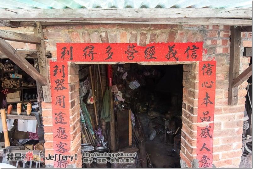20160905-Shuangxi-DSC_6763-s