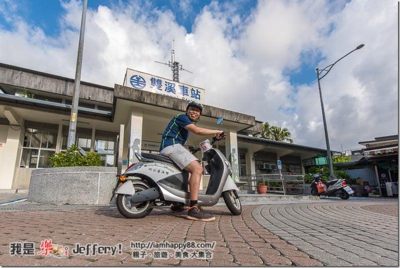 20160905-Shuangxi-DSC_6769-s