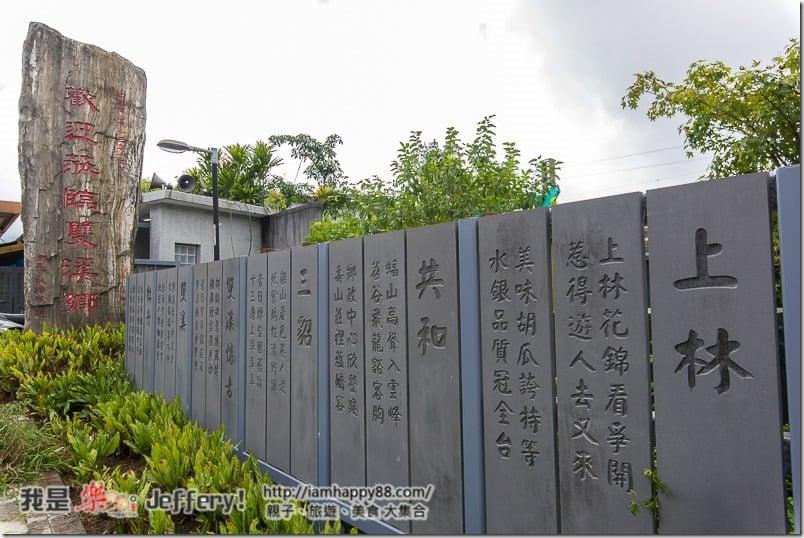 20160905-Shuangxi-{檔案名稱»}-s-3