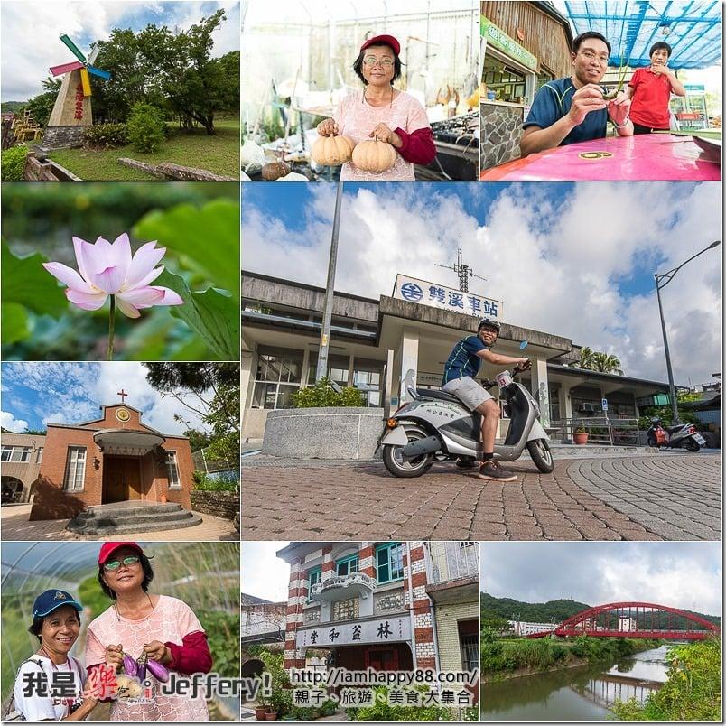 20160907-Shuangxi-Shuangxi-01-s