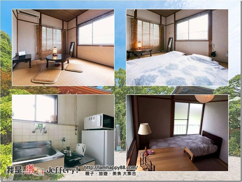 20161215-page-榻米小房-ASIAYO-fukuoka-S