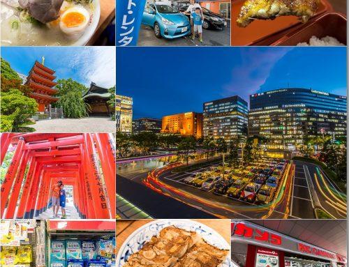 TOP10 福岡住宿|福岡民宿~日幣又貶了!快到日本九州旅遊!