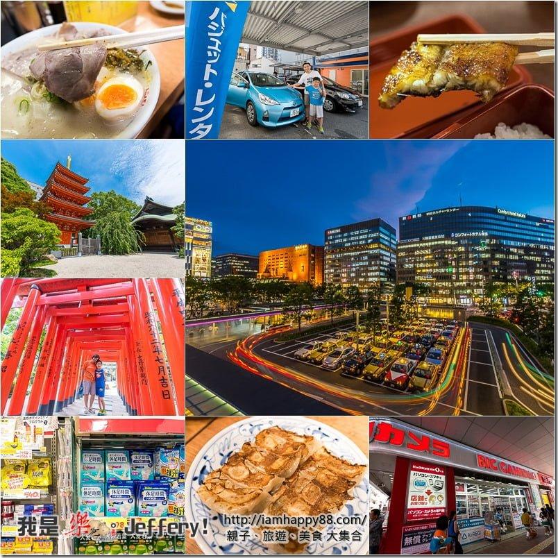20161215-pri-1-page-ASIAYO-fukuoka-ASIAYO-fukuoka-S