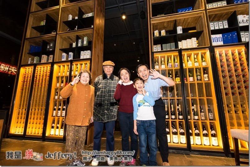 20161230-DSC_7917-sushi-villager-s