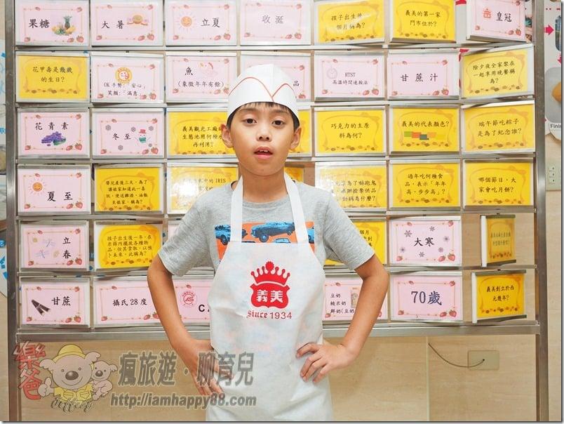 2017-05-19 桃園_義美-imeifoods-2017-05-19100026 (27)