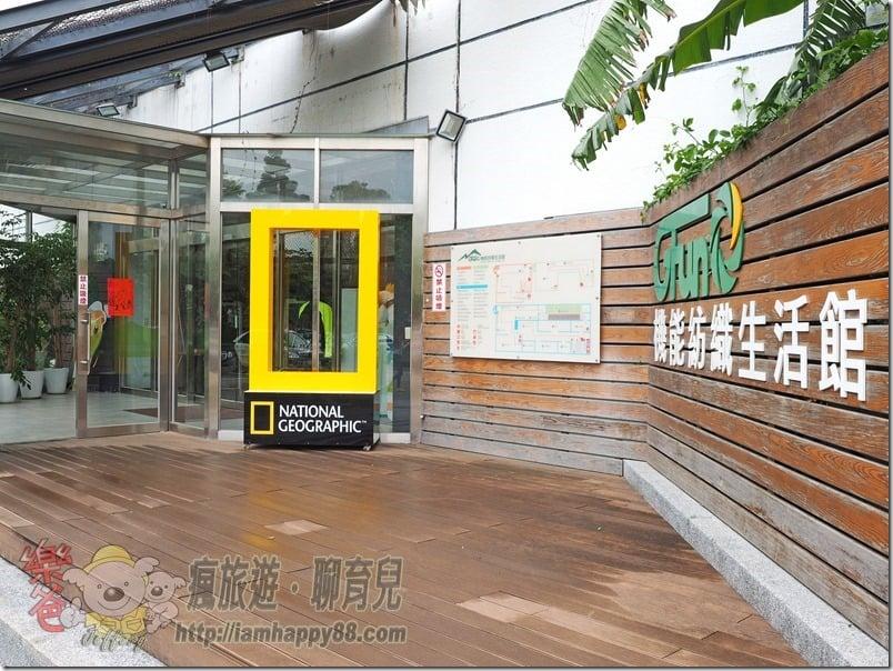2017-05-19 桃園_gfun 2017-05-19099999 (1)