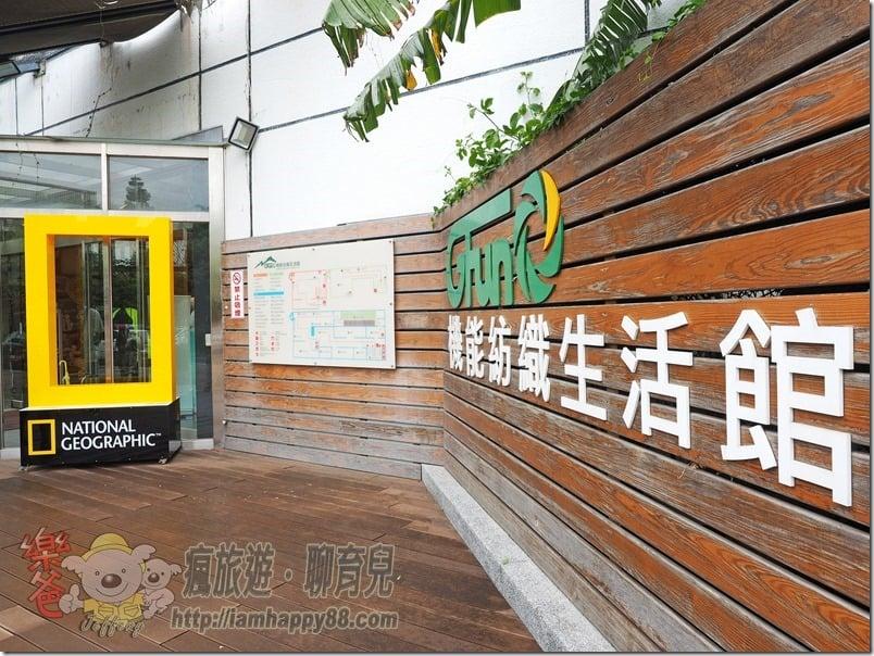 2017-05-19 桃園_gfun 2017-05-19099999 (2)