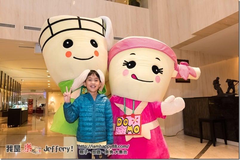 20170106-DSC_8095-jiaosi-evergreen-S