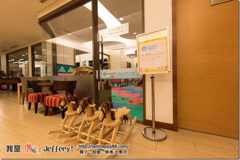 20170106-DSC_8331-jiaosi-evergreen-S