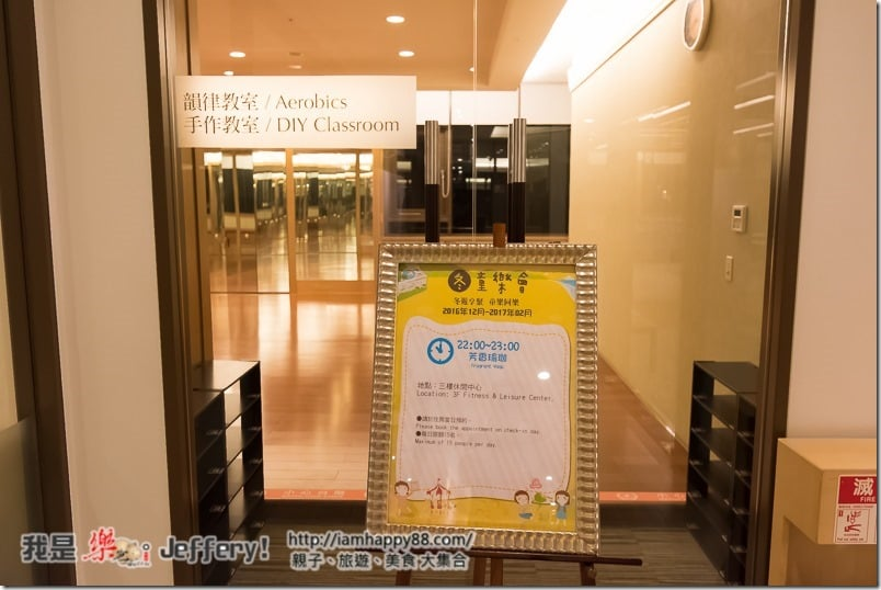 20170106-DSC_8351-jiaosi-evergreen-S