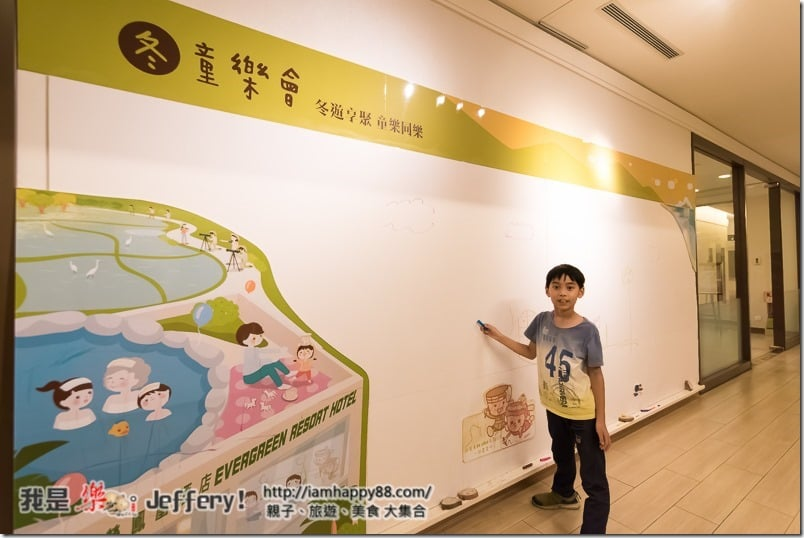 20170106-DSC_8357-jiaosi-evergreen-S
