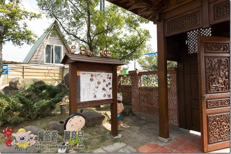 20170123-DSC_9761-bantaoyao-ss