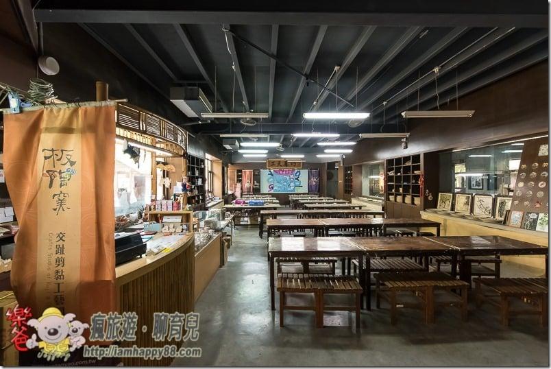 20170123-DSC_9806-bantaoyao-s