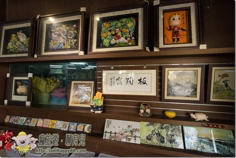 20170123-DSC_9807-bantaoyao-s