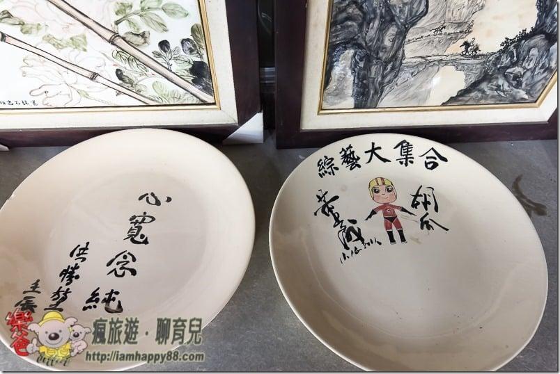 20170123-DSC_9809-bantaoyao-s
