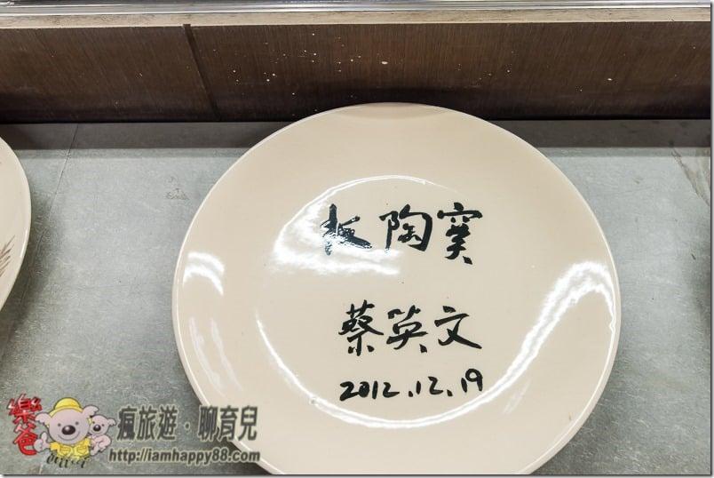 20170123-DSC_9811-bantaoyao-s