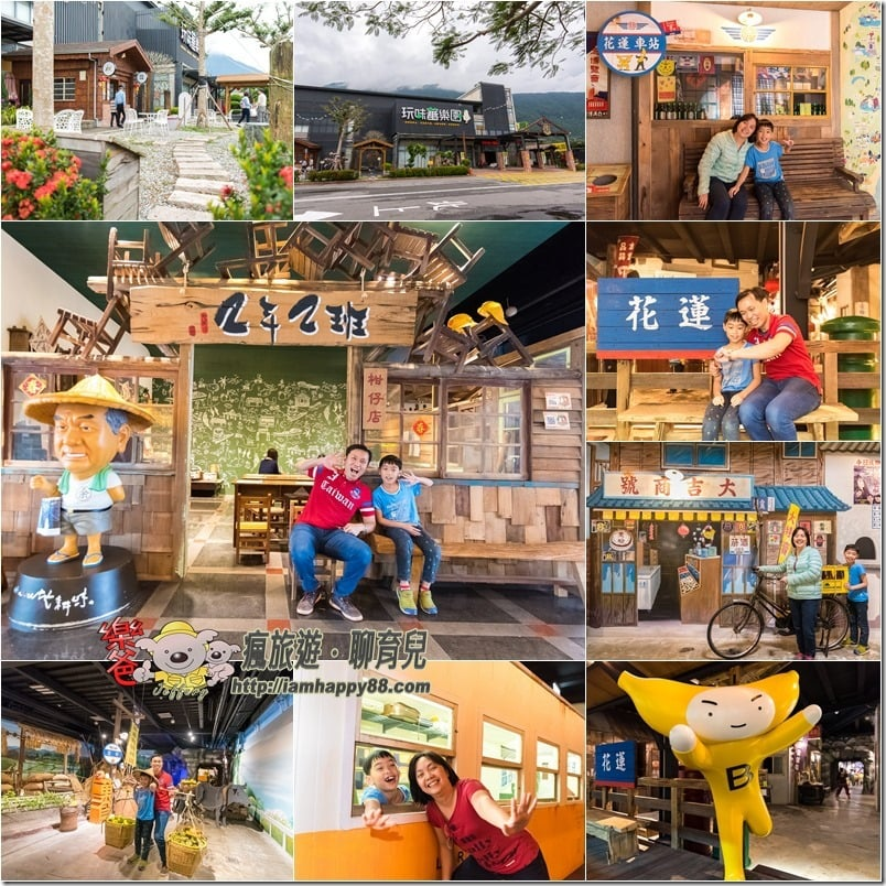 20170204-01-taiwanflavor-s