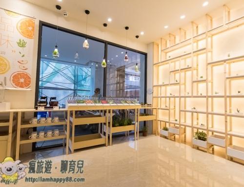 台中草悟道綠宿行旅.優質住宿.清新旅店.Green Hotel(葉綠宿新館)