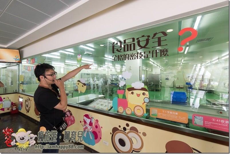 20170519-DSC_4527-taoyuan-travel-s