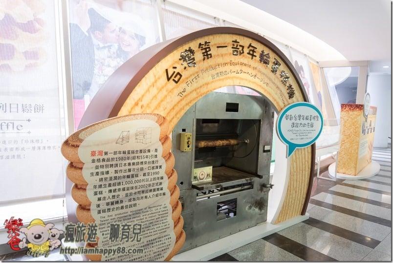 20170519-DSC_4533-taoyuan-travel-s