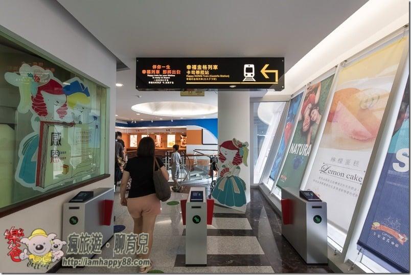 20170519-DSC_4534-taoyuan-travel-s