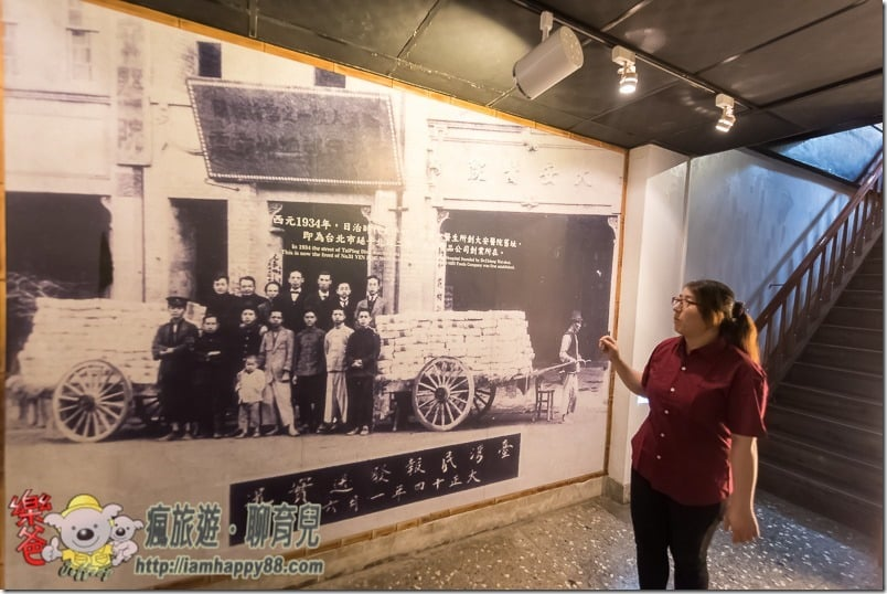 20170519-DSC_4540-taoyuan-travel-s