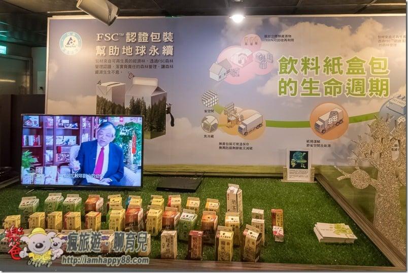20170519-DSC_4543-taoyuan-travel-s