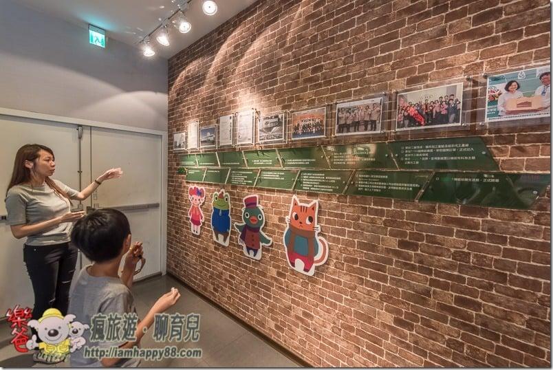 20170519-DSC_4567-taoyuan-travel-s