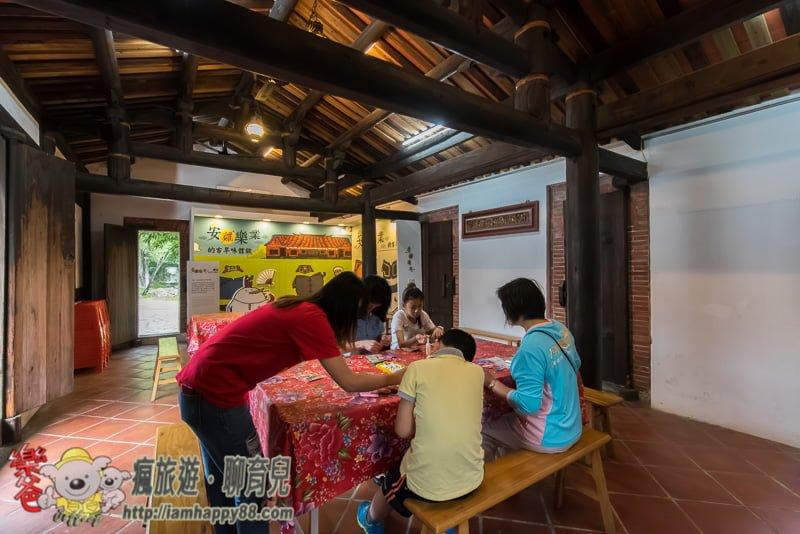 20170527-DSC_4576-Lin-An-Tai-Museum-s