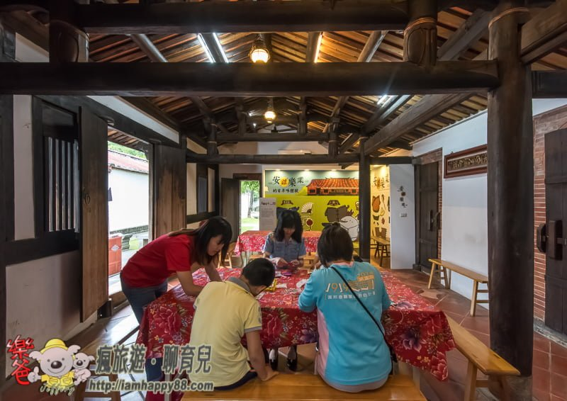 20170527-DSC_4579-Lin-An-Tai-Museum-s
