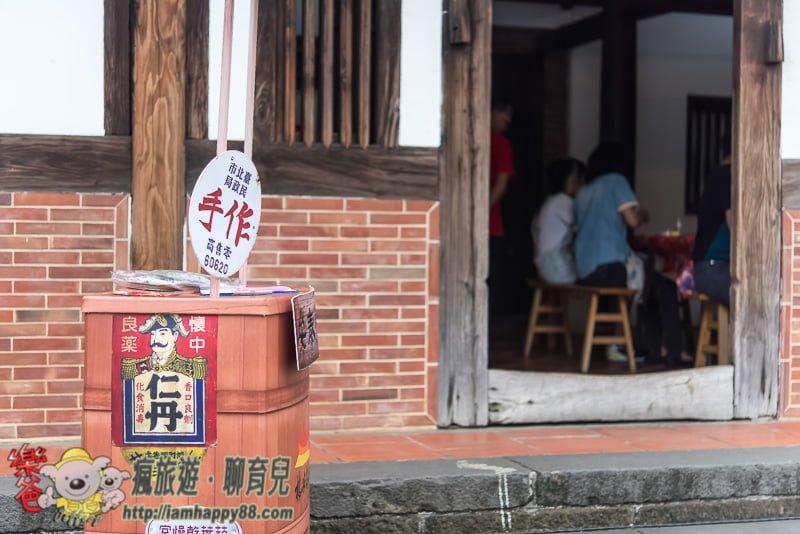 20170527-DSC_4574-Lin-An-Tai-Museum-s