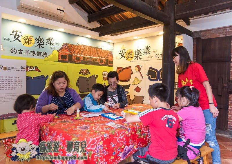 20170527-DSC_4637-Lin-An-Tai-Museum-s