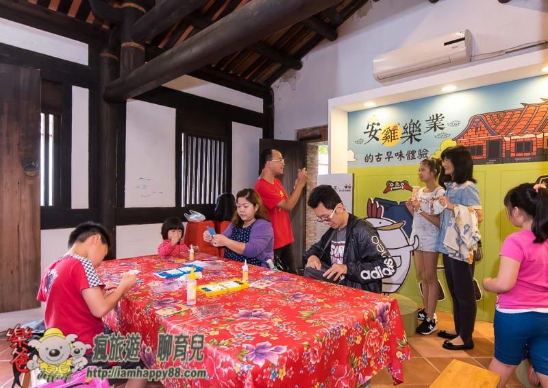 20170527-DSC_4648-Lin-An-Tai-Museum-s