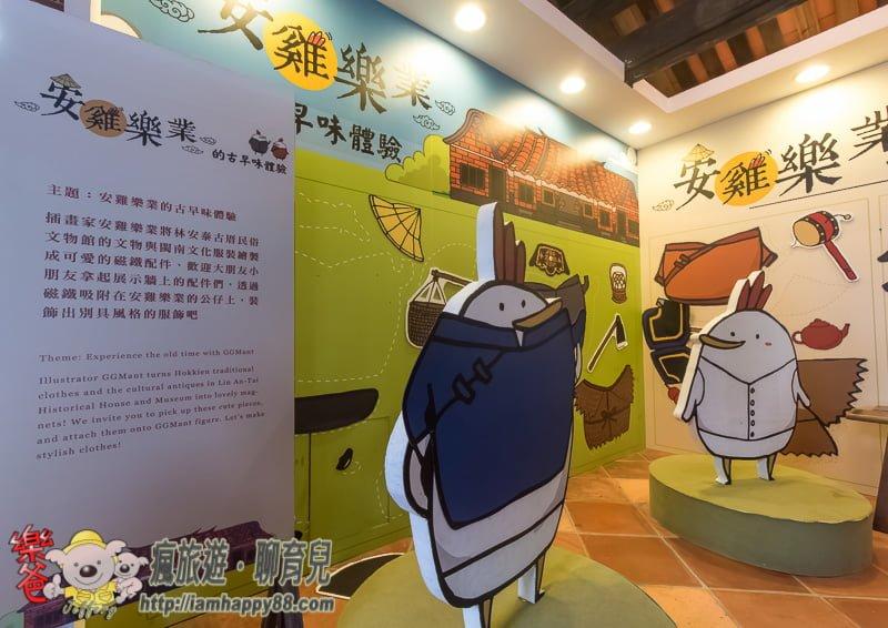 20170527-DSC_4677-Lin-An-Tai-Museum-s