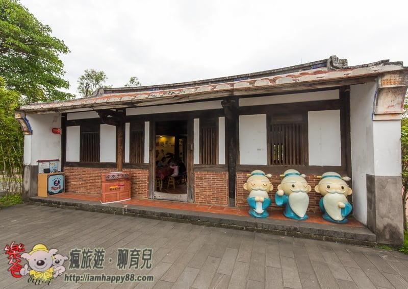 20170527-DSC_4721-Lin-An-Tai-Museum-s