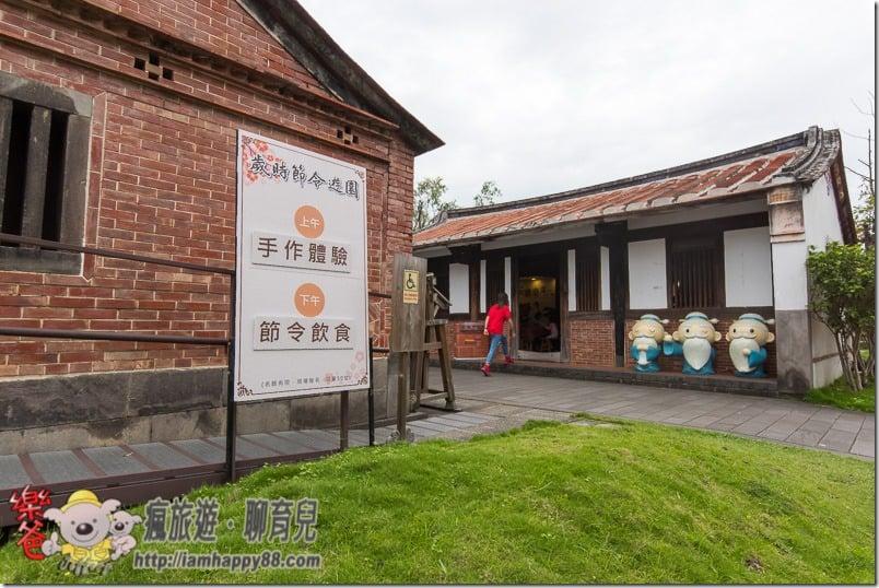 20170527-DSC_4728-Lin-An-Tai-Museum-s