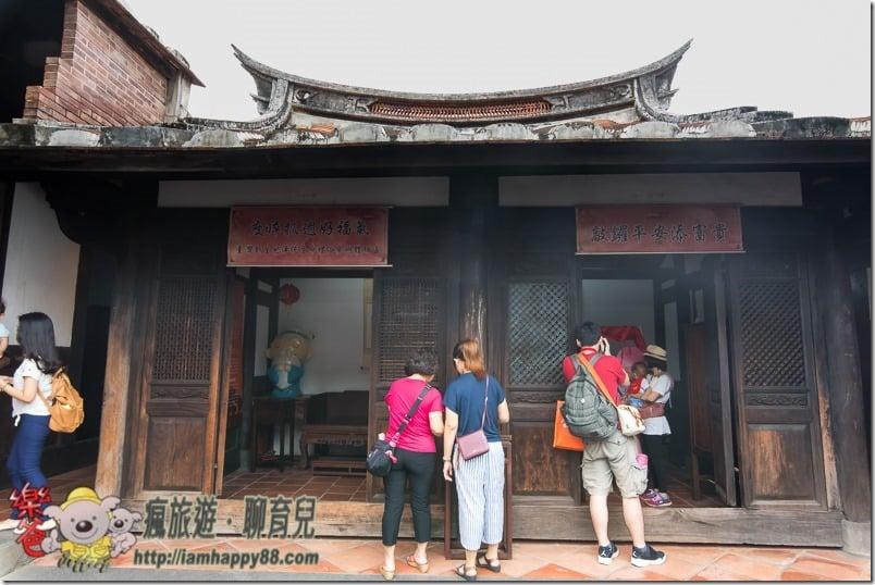 20170610-DSC_4757-Draw lots-Lin-An-Tai-Museum-s