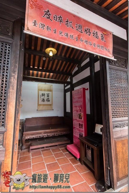 20170610-DSC_4766-Draw lots-Lin-An-Tai-Museum-s