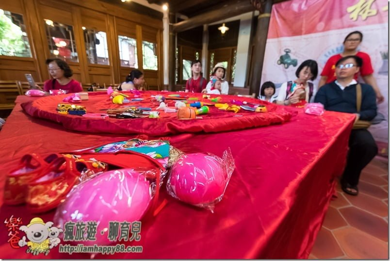 20170610-DSC_4792-Draw lots-Lin-An-Tai-Museum-s