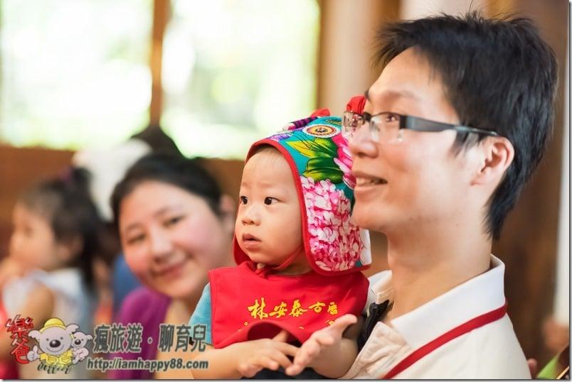 20170610-DSC_4805-Draw lots-Lin-An-Tai-Museum-s